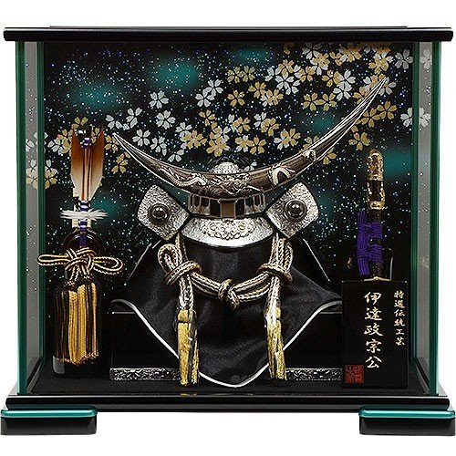 No.505-134 五月人形 コンパクト ケース飾り 伊達政宗 8号 兜ケース