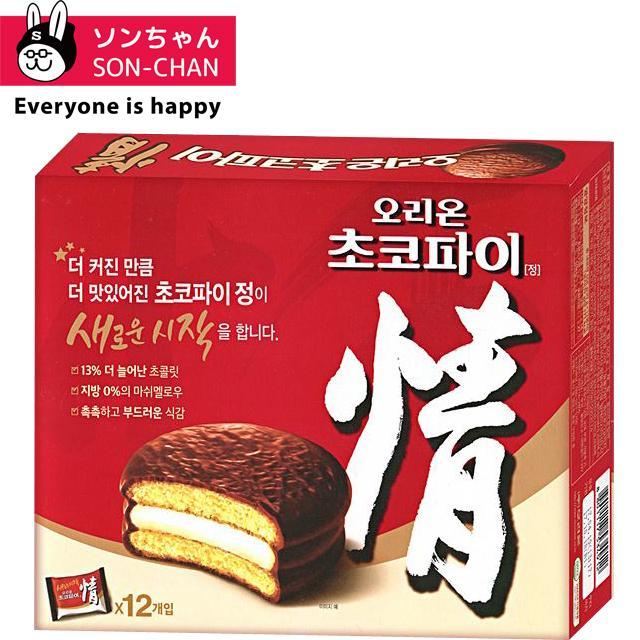 全店販売中 オリオン チョコパイ 39gX12個入 468g 激安☆超特価