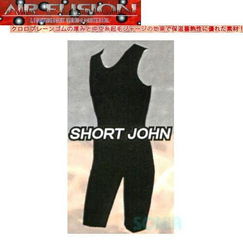 SONIA(ソニア) 1mm エアーフュージョン ウォームインナー ショートジョン AIR FUSION SHORT JOHN