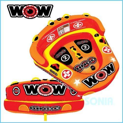 WOW(ワオ) W14-1060-4A BINGO ビンゴ2 4点セット ロープ+ハンドポンプ+電動ポンプ付 2人乗り