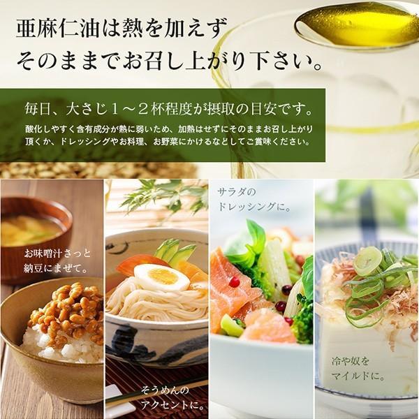 油 方 アマニ 食べ アマニ油はダイエット効果に期待大!食べ方のポイント4つと献立例