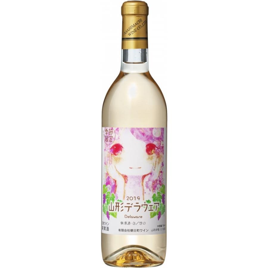 ワイン 甘口 白