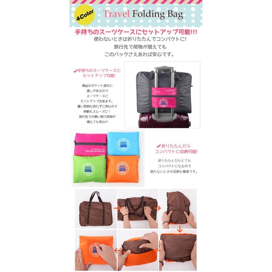 ポーチ バッグ 折り畳み式 バッグ メール便送料無料 ボストン リュックバッグ  エコバッグ 旅行バッグ スーツケース・整理整頓|soo-soo|02
