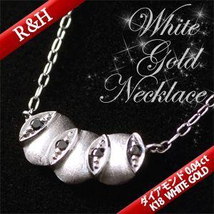 【有名人芸能人】 ネックレス レディース 18金 ネックレス 18K ネックレス K18 ホワイトゴールド K18 イエローゴールド ネックレス 一粒ダイヤモンド 豪華, コントライブオンライン:79c0172a --- airmodconsu.dominiotemporario.com