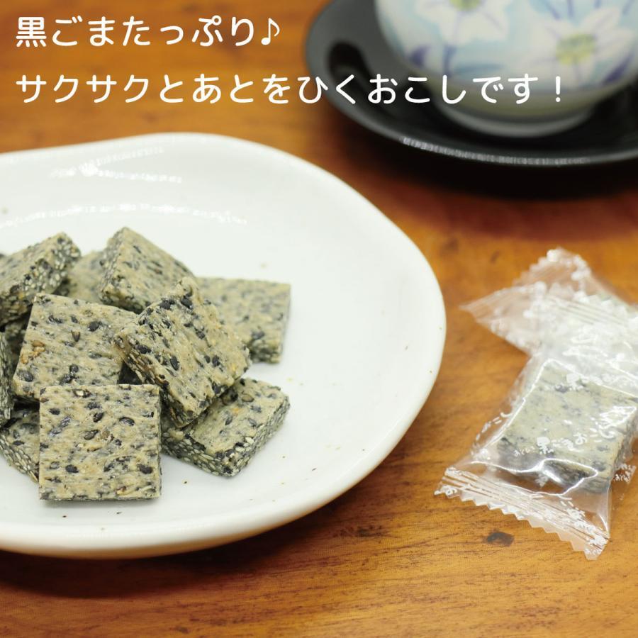 ソーキ あとひき黒ごまおこし 140g|sooki-ec|02