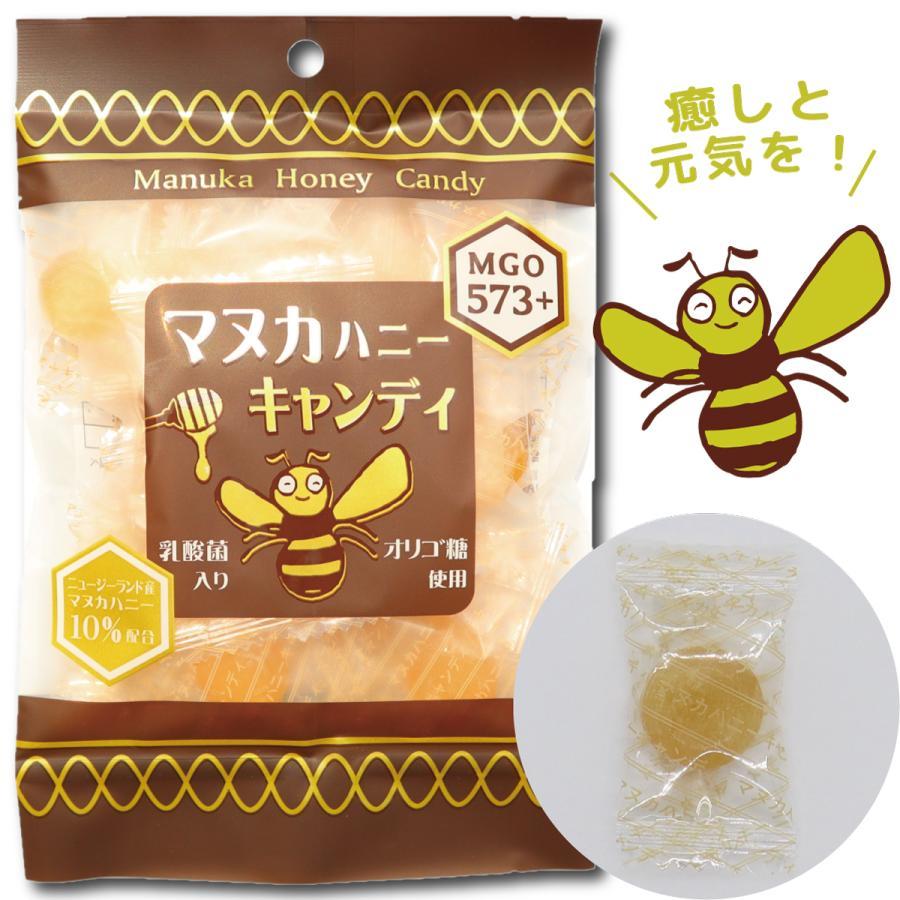 店 ソーキ マヌカハニーカキャンディ 72g 人気上昇中