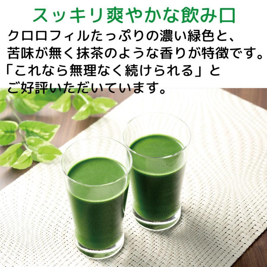 ソーキ ニュージーランドの大麦若葉 粒タイプ 21g sooki-ec 02