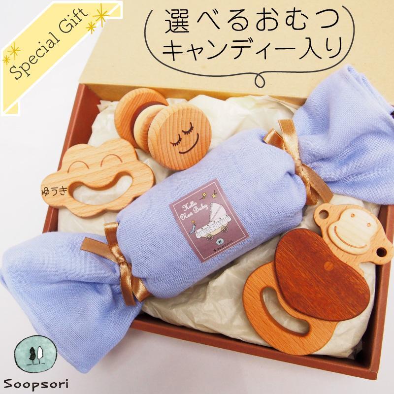 お名前入り 木のおもちゃ 赤ちゃん はじめてのおもちゃセット ギフト 名入れ無料 木製 新着 アニマルポーチ ラトル 舐めても安心 歯がため3個 音が鳴る