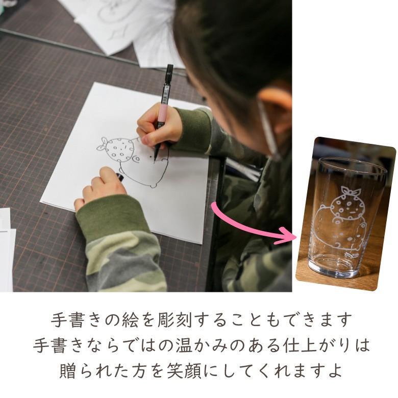 母の日 2021 ビールジョッキ GL-11 名入れ グラス オリジナル 日本製 還暦祝い 退職祝い 贈り物 ギフト おしゃれ 両親 誕生日 プレゼント sophia-crystal 15
