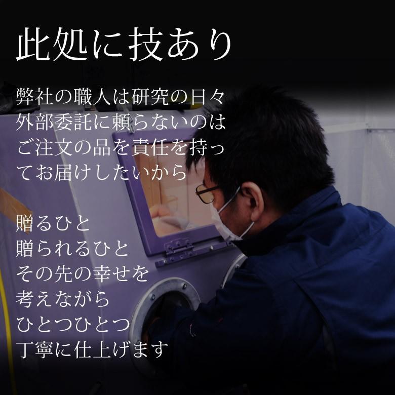 母の日 2021 ビールジョッキ GL-11 名入れ グラス オリジナル 日本製 還暦祝い 退職祝い 贈り物 ギフト おしゃれ 両親 誕生日 プレゼント sophia-crystal 04
