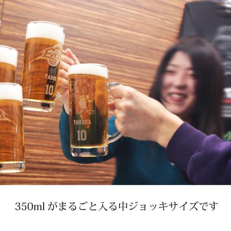 母の日 2021 ビールジョッキ GL-11 名入れ グラス オリジナル 日本製 還暦祝い 退職祝い 贈り物 ギフト おしゃれ 両親 誕生日 プレゼント sophia-crystal 06
