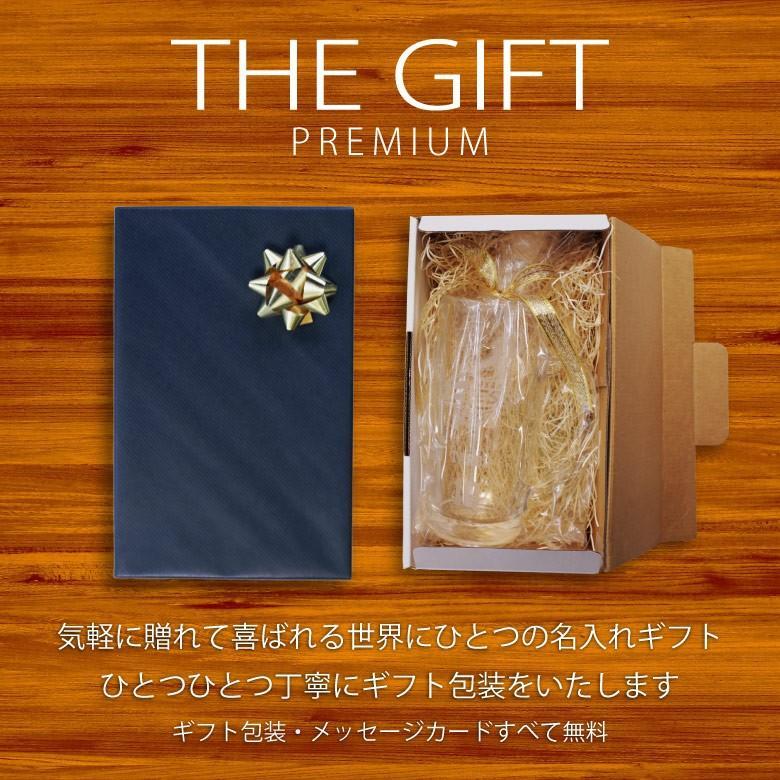 母の日 2021 ビールジョッキ GL-11 名入れ グラス オリジナル 日本製 還暦祝い 退職祝い 贈り物 ギフト おしゃれ 両親 誕生日 プレゼント sophia-crystal 09