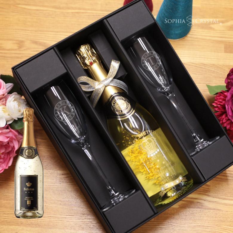 バレンタイン ワイン ペアグラスセット フェリスタス S10 金箔入 お酒 名入れ 誕生日 結婚祝い 還暦祝い プレゼント スワロフスキー デコ シャンパン sophia-crystal