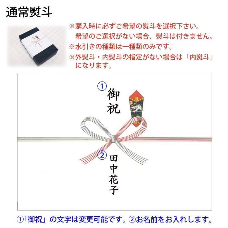 母の日 切子 ペア グラス GL-18 日本製 名入れ 江戸切子 カガミクリスタル 還暦祝い 退職祝い 開業祝い 赤 青 2652 sophia-crystal 15