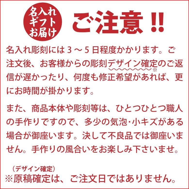 母の日 切子 ペア グラス GL-18 日本製 名入れ 江戸切子 カガミクリスタル 還暦祝い 退職祝い 開業祝い 赤 青 2652 sophia-crystal 17