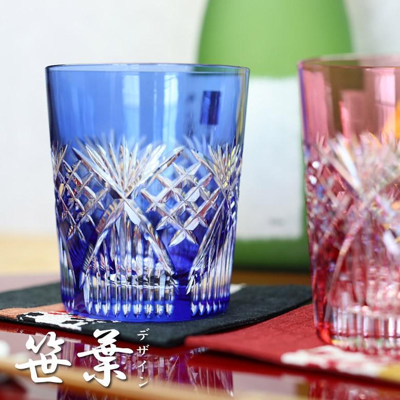 母の日 切子 ペア グラス GL-18 日本製 名入れ 江戸切子 カガミクリスタル 還暦祝い 退職祝い 開業祝い 赤 青 2652 sophia-crystal 03