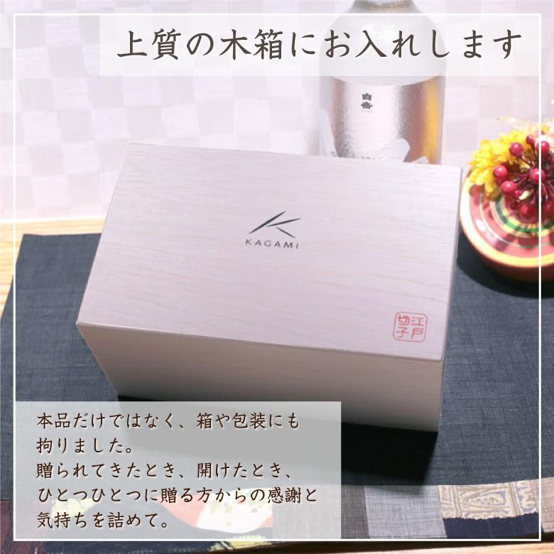 母の日 切子 ペア グラス GL-18 日本製 名入れ 江戸切子 カガミクリスタル 還暦祝い 退職祝い 開業祝い 赤 青 2652 sophia-crystal 06