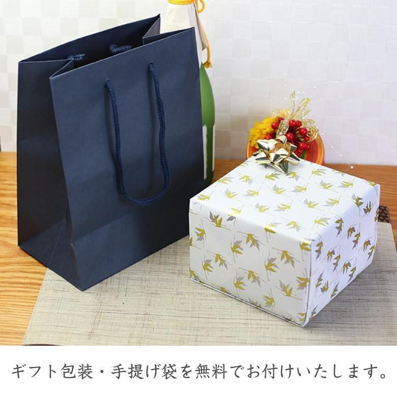 母の日 切子 ペア グラス GL-18 日本製 名入れ 江戸切子 カガミクリスタル 還暦祝い 退職祝い 開業祝い 赤 青 2652 sophia-crystal 07