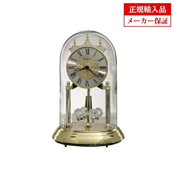 ハワードミラー 645-690 HOWARD MILLER CHRISTINA クオーツ置き時計 送料区分大