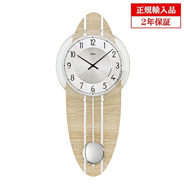 正規輸入品 ドイツ アームス AMS 7420 クオーツ掛時計 振り子つき ナチュラル 送料区分大