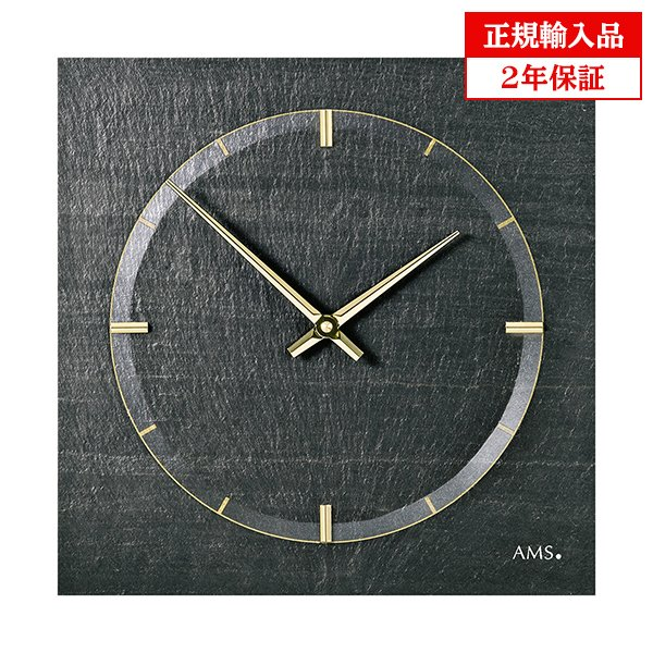 正規輸入品 ドイツ アームス AMS 9516 クオーツ掛時計 スレート 送料区分大
