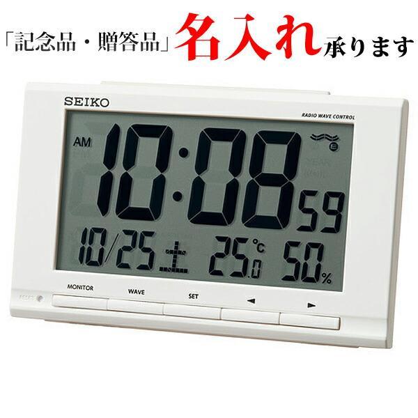 セイコー SEIKO 電波置き時計 公式通販 デジタル 温度 ホワイト デジタル時計 湿度表示付き 送料0円 SQ789W