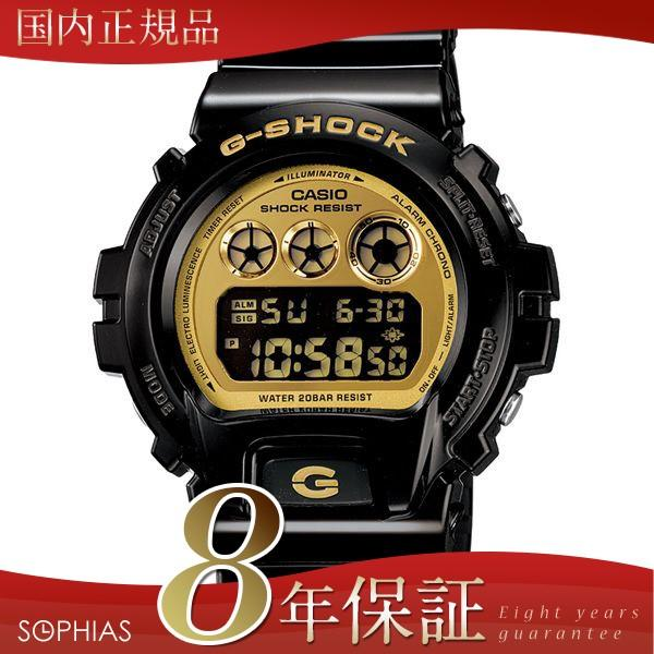 422d6b7bc4 カシオ Gショック DW-6900CB-1JF 腕時計 クレイジーカラーズ クオーツ ...