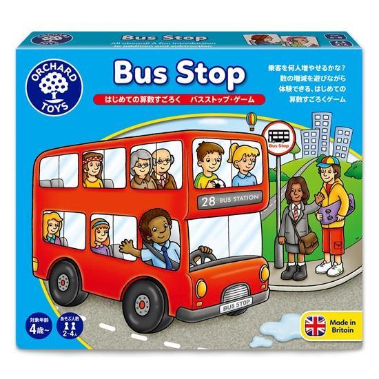 ストップ バス