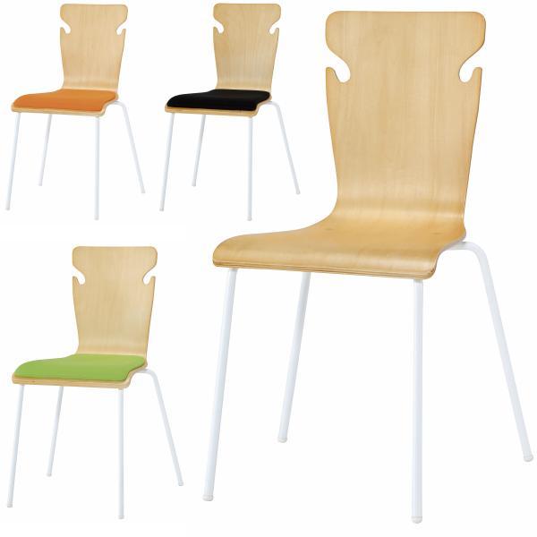 4脚セット 木製 ミーティングチェア 荷物掛け 会議用チェア 塾 学校 休憩室 オフィス家具