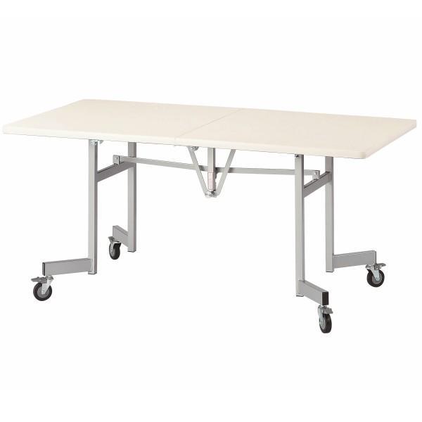 フライトテーブル 角型 幅1800×奥行750×高さ700mm ソフトエッジ 折りたたみテーブル LX-1875K レセプションテーブル 会議用テーブル NISHIKI ニシキ工業