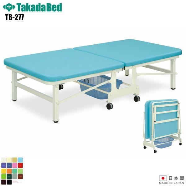 ベンダー訓練ベッド TB-277 高田ベッド製作所 トレーニングベッド