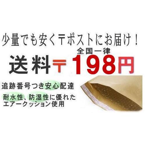 ママクック フリーズドライのシラウオ 猫用13g 〒クリポで投函|sora-monet|02