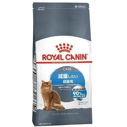 春の新作 ロイヤルカナン ライト ウェイト ケア 3.5kg 正規品 期間限定お試し価格 減量したい成猫用