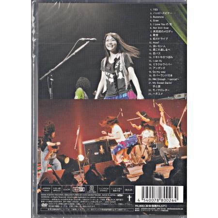 Hitomi Yaida COLOROCK LIVE 2008(DVD) sora3 02