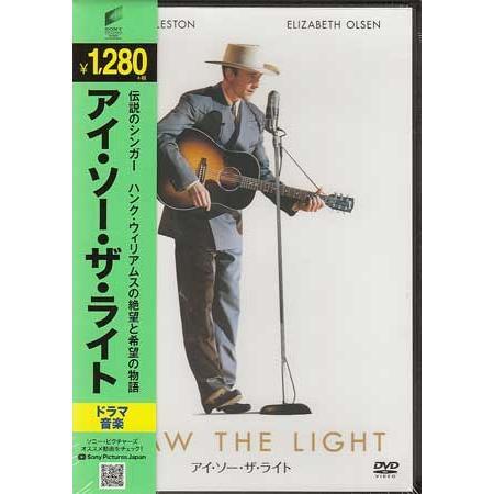 アイ ソー ザ ライト (DVD)|sora3