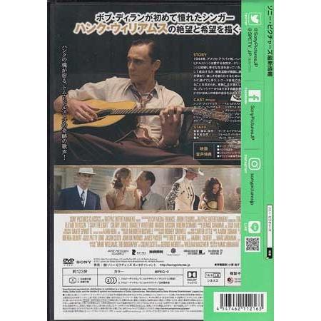 アイ ソー ザ ライト (DVD)|sora3|02