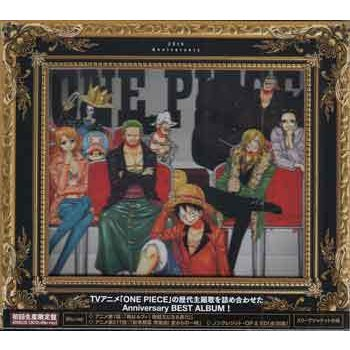ONE PIECE 20th Anniversary BEST ALBUM 初回限定豪華盤 (CD、Blu-ray)|sora3