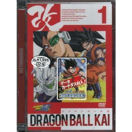 ドラゴンボール改 1 (DVD)|sora3