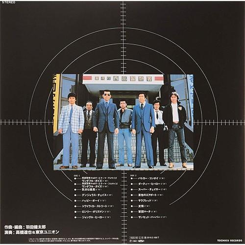 西部警察レコードランナー「SUPER Z」 with 2LP アルバム ミニカーかと思ったら、レコードがきけちゃうんです! (レコード)|sora3|02