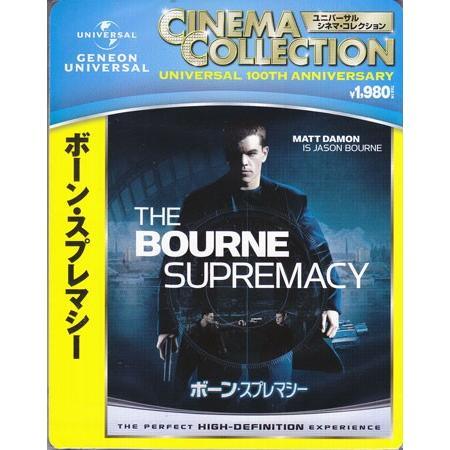 ボーン スプレマシー (Blu-ray)|sora3