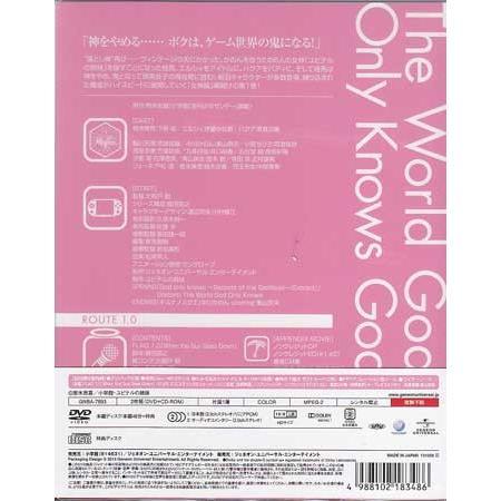 神のみぞ知るセカイ 女神篇 ROUTE 1.0 初回限定版 (DVD) sora3 02