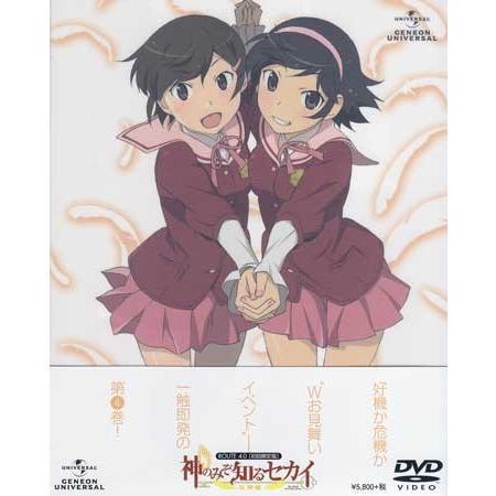 神のみぞ知るセカイ 女神篇 ROUTE 4.0 初回限定版 (DVD)|sora3