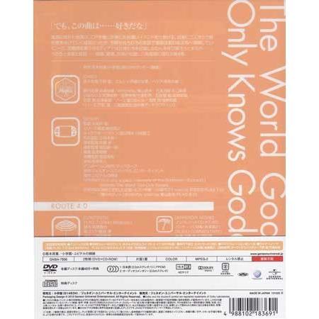 神のみぞ知るセカイ 女神篇 ROUTE 4.0 初回限定版 (DVD)|sora3|02