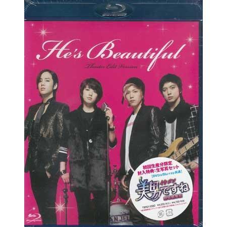 美男 イケメン ですね 劇場編集版 (Blu-ray)|sora3