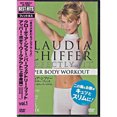クローディア シファー/パーフェクトリー フィット vol.1 アッパー ボディ ワークアウト 上半身編 (DVD)|sora3