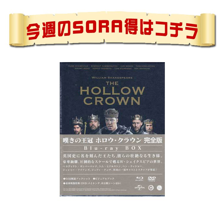 【SORA得】あやつり糸の世界 初回限定生産版 (Blu-ray)|sora3