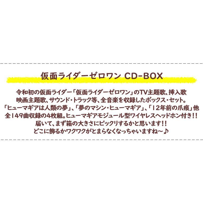 【SORA得】あやつり糸の世界 初回限定生産版 (Blu-ray)|sora3|02