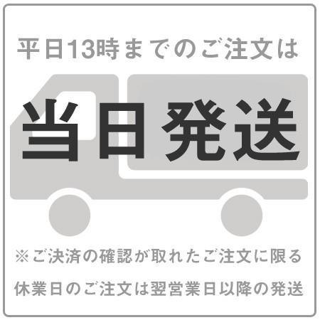 【SORA得】あやつり糸の世界 初回限定生産版 (Blu-ray)|sora3|03