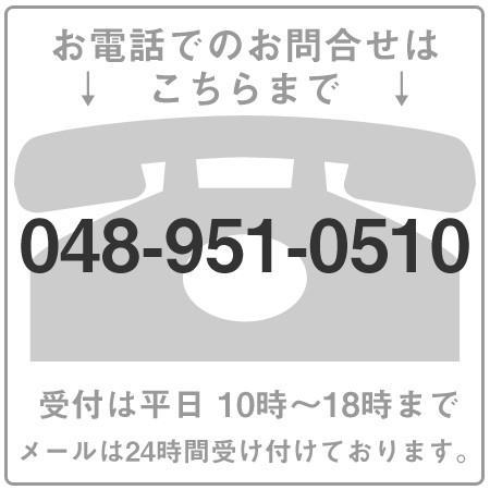 【SORA得】あやつり糸の世界 初回限定生産版 (Blu-ray)|sora3|04