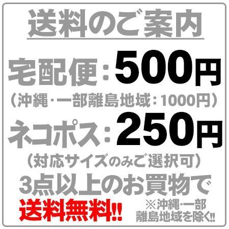 【SORA得】あやつり糸の世界 初回限定生産版 (Blu-ray)|sora3|05